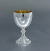 Sterling Silver Planished Goblet